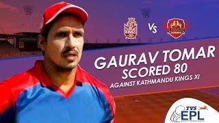 Gaurav Tomar Innings | Lalitpur Patriots | Match 09 | EPL 2018