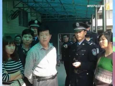Armed Villagers Fight in Guangdong Province