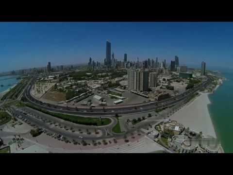 انها ليست نيويورك انها الكويت Kuwait City HD