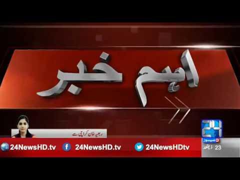 24 Breaking: Pleasant weather in Karachi