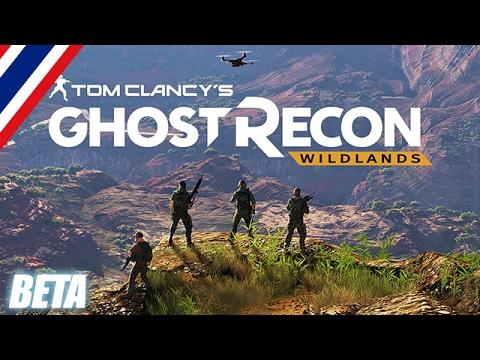 ghost recon wildlands beta code verlosung