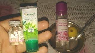 चेहरे को रातों-रात गोरा कर देगा- ये चमत्कारी नुस्खा/ How To Get Whiten Skin at home - Skin Treatment