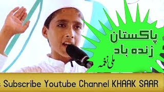 Pakistan Zindabad,Best pakistan national songs 14 August Independence day 2018