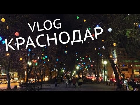 бдсм знакомство краснодар blogs