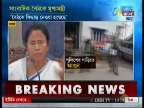 Bengal CM addresses the media at Nabanna on the present situation of Darjeeling