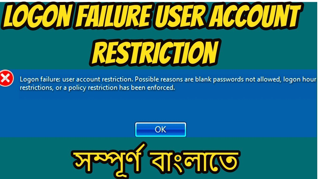 Logon Failure User Account Restriction Possible Reasons are Blank Passwords  2019
