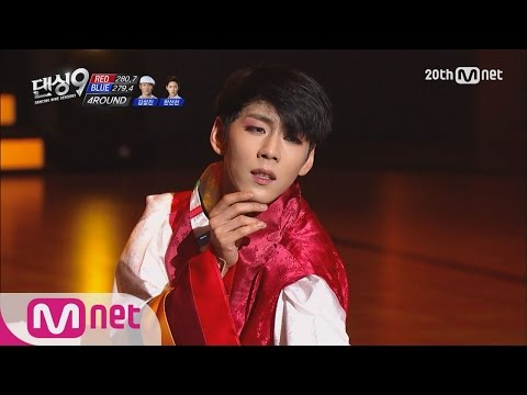 [Dancing9S3] Anther Legendary Stage! Kim Seol Jin&Han Sunchun! Fate - Blue Eye EP.08