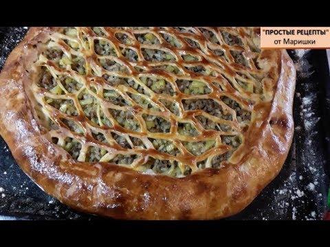 Пирог С Сюрпризом! Шедевр из доступных  продуктов! Пошаговый Рецепт С Фото.