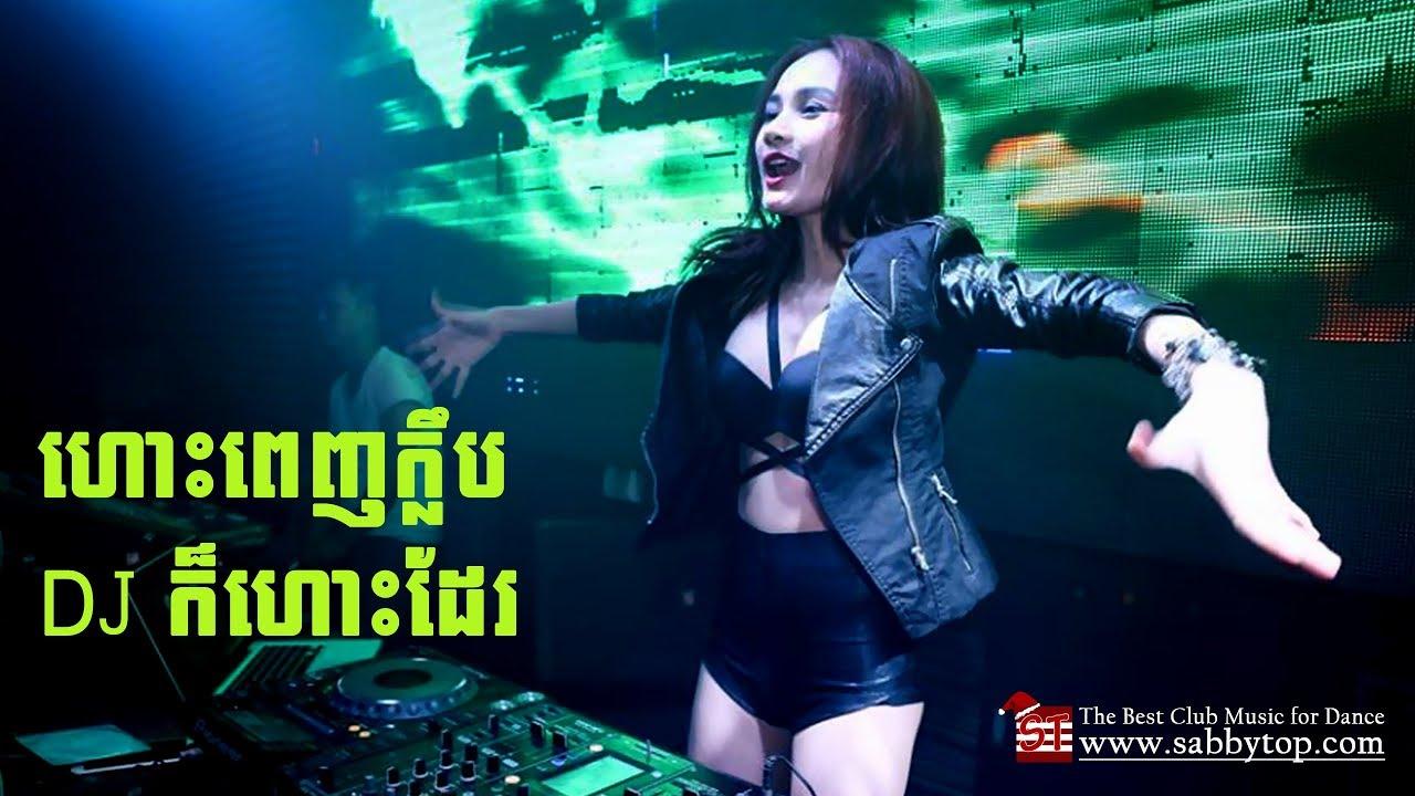 ហោះពេញក្លឹប Dj ក៏ហោះដែរ | Best Fly Melody Remix In Club | SabbyTop | Vol #194 | Cover Remix