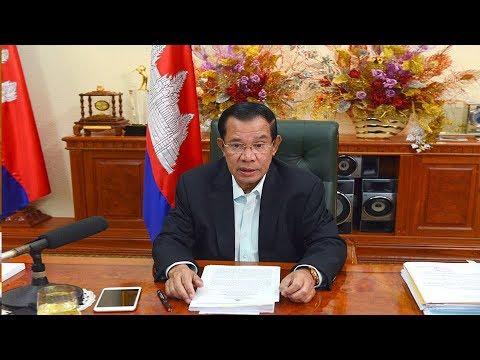 2017 11 16 Statement of Samdech Techo Hun Sen to Cambodia People