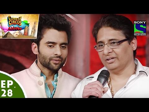 Comedy Circus Ke Ajoobe - Ep 28 - Jackky & Vashu Bhagnani As Special Guests
