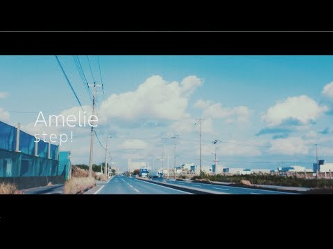 Amelie「step!」Music Video