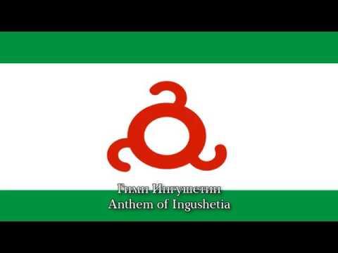 Ingushetia anthem
