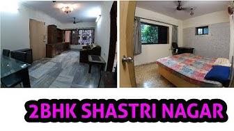 2 BHK Skyway Apts, Shastri Nagar Lane 2, Shastri Nagar, Andheri West