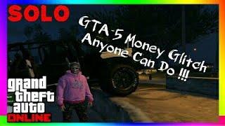 *ANYONE CAN DO THIS* SOLO GTA 5 Money Glitch GTA V Money Glitch GTA RP Glitch NO REQUIREMENTS NEEDED