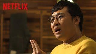 テラスハウス オープニング ニュー ドアーズ 山チャンネル Vol.41「聡太先生ってりこぴんでできてる?」