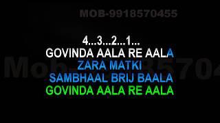 Govinda Aala Re Aala Karaoke With Chorus Bluff Master Mohd Rafi