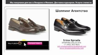 мужская одежда и аксессуары(, 2012-07-15T21:21:10.000Z)