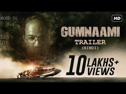 Gumnaami | Trailer | Prosenjit Chatterjee | Srijit Mukherji | Anirban