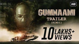 Gumnaami (गुमनामी) | Trailer | Hindi | Prosenjit Chatterjee | Srijit Mukherji | Anirban | SVF