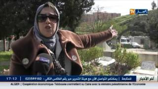 عنابة: مقبرة الشهداء بسيدي عمار .. كارثة تنتظر إلتفاتة المسؤولين