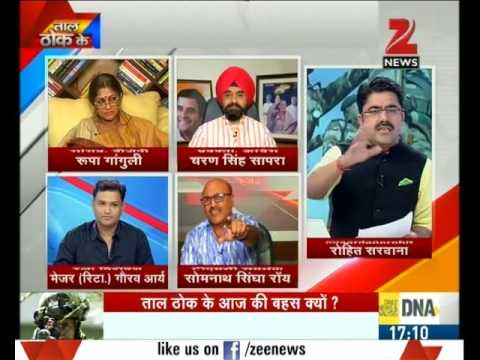 Panel discussion on Mamata Banerjee's false allegations on Indian Army for political gains