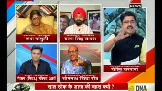 Panel discussion on Mamata Banerjee