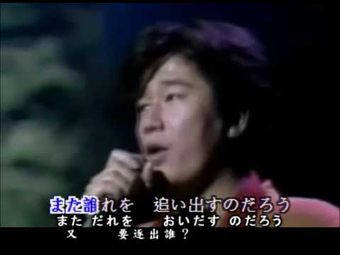 近藤真彥 - 夕焼けの歌 (夕陽之歌,千千闕歌,風中的承諾 原曲)   Doovi