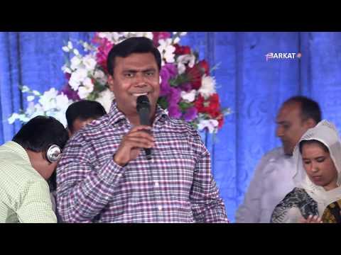 Fire Prayer With Pastor Salik John Barkat - Barkat TV Official