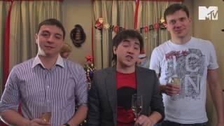 видео Как отметить новый год