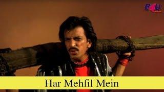 Har Mehfil Me | Lashkar | Javed Jaffrey | B4U Music