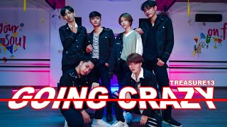YG보석함 - TREASURE 13 시그널 송♬ '미쳐가네 (GOING CRAZY)' DANCE COVER BY SAVIOR (INVASION BOYS)