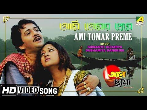 Ami Tomar Preme   Rabindra Sangeet Video Song   Srikanto Acharya, Subhamita Banerjee
