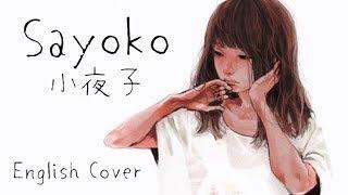 """ENGLISH """"Sayoko"""" Mikito-P (Akane Sasu Sora)"""