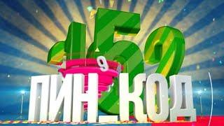 АнтиМатрица на телеканале Беларусь 2 в программе ПИН КОД