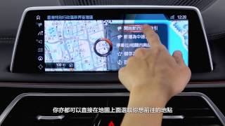 BMW 5 Series - Navigation System: Control with Touch Display