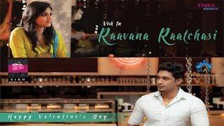 Raavana Raatchasi Lyrical | Hey Raatchasi | Vishaal, Vishwa | Santhoshkumar K