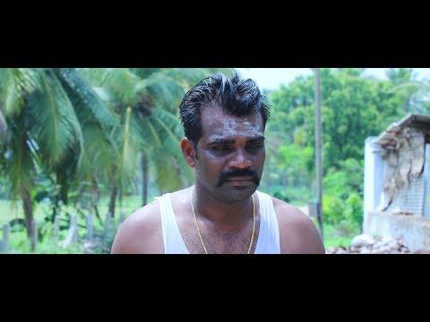 Vithi Valiyathu Short Film | SPS Team | S'Bros Film Factory