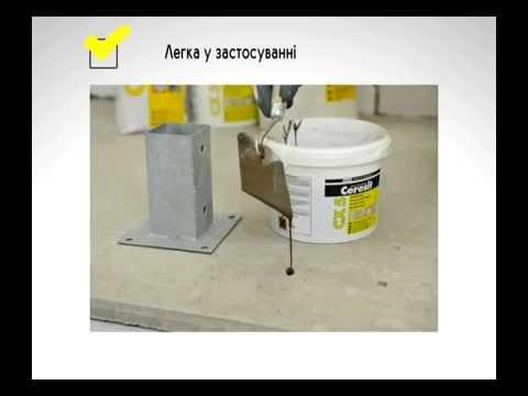 Купить монтажную смесь ceresit cx 15 в минске на dom. By. Сравнивайте предложения и покупайте монтажную смесь ceresit cx 15 в минске по.