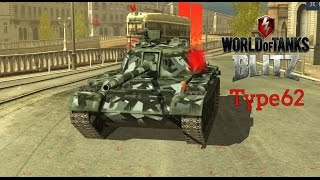 Type 62 - World of Tanks Blitz
