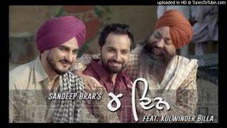 Char Din New Punjabi song || SANDEEP BRAR || Kulwinder Billa