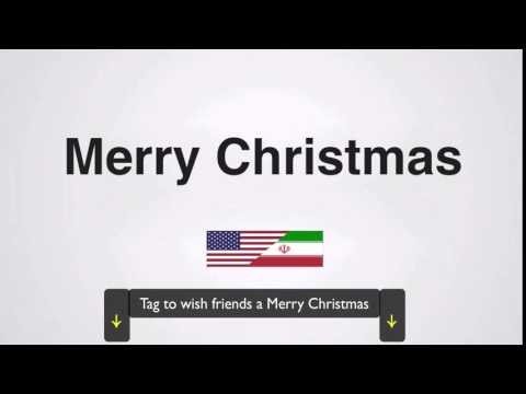 Persian Accent Merry Christmas Youtube