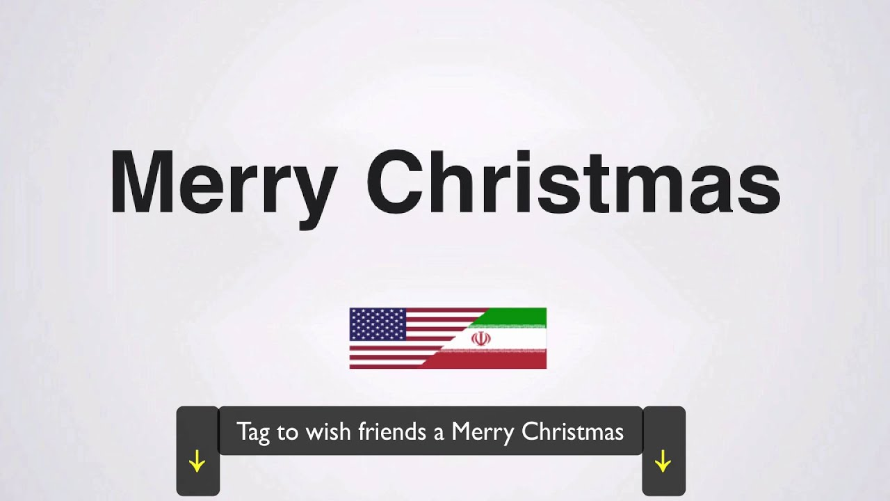 Persian Accent Merry Christmas