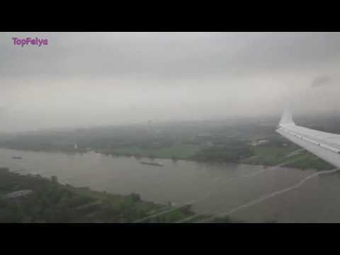 Stormy weather Landing at Dusseldorf Germany runway 05R