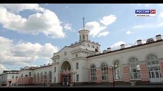 Объект культурного наследия – Железнодорожный вокзал в Йошкар-Оле