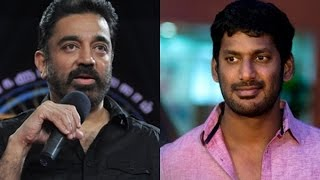 Don't Blame Our Legend Kamal Hassan – Vishal Angry Speech