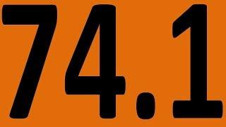 КОНТРОЛЬНАЯ 4 АНГЛИЙСКИЙ ЯЗЫК ДО АВТОМАТИЗМА УРОК 74 1 УРОКИ АНГЛИЙСКОГО ЯЗЫКА