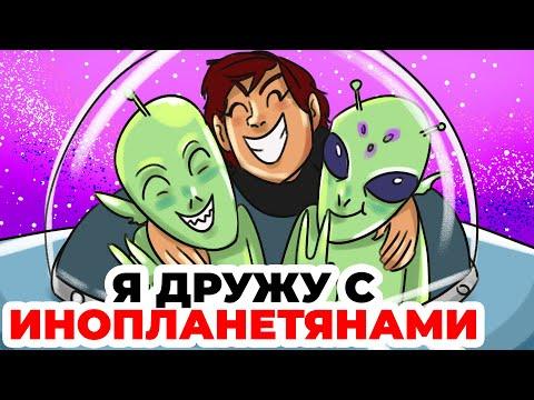 Вопрос: Какое растение называют Счастливый инопланетянин?