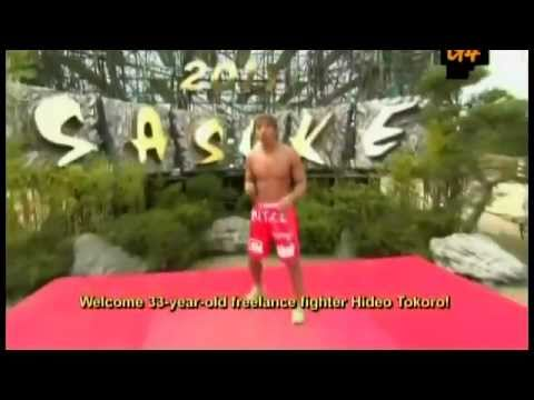 Minowaman and Hideo Tokoro on Ninja Warrior