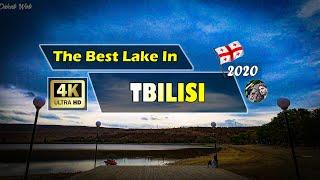 Autumn in Georgia | Turtle Lake & Lisi Lake Tbilisi 2020 in 4K